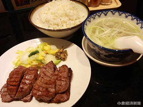 「牛たん炭焼 利休」の牛たん定食(1,674円)